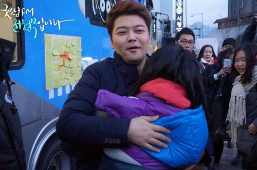 1212금 굿모닝FM 특집 공개방송! <안아드림♥>_16