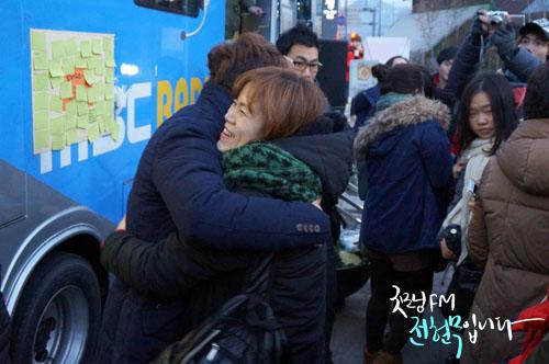 1212금 굿모닝FM 특집 공개방송! <안아드림♥>_18