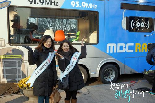 1212금 굿모닝FM 특집 공개방송! <안아드림♥>_36