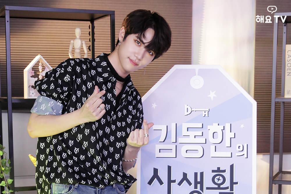 김동한 (KIMDONGHAN) - JBJ 김동한의 사생활 20180621